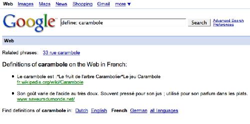 Champ de recherche Google